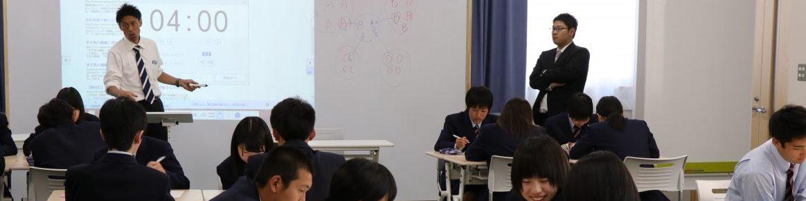 九里学園プログレスコース