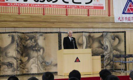 九里学園2018入学式