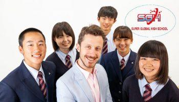 SUPER GLOBAL HIGH SCHOOL