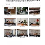 九里学園創立111年記念式典