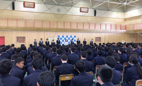 九里学園2018始業式